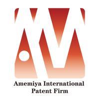 雨宮国際特許事務所 画像