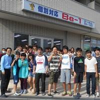浦和学習塾 個別対応Be-1(びーわん)のメイン画像