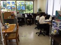 パソコン教室はじめの一歩 PickUp画像