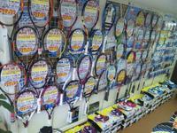 バド&テニスステーション金沢 PickUp画像