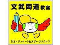 MSエデュケート&スポーツスクエア PickUp画像