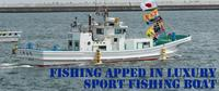オホーツク釣りザンマイのメイン画像