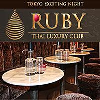 タイパブ RUBY 画像