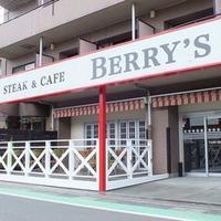 ステーキカフェベリーズのメイン画像