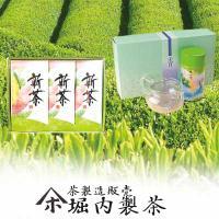 堀内製茶のメイン画像