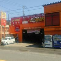 タイヤ交換パーツワン 船橋店のメイン画像