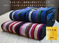 稲田ふとん店のメイン画像