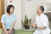 整体マッサージ鍼灸の優和治療院 画像