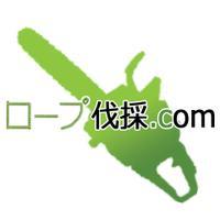 ロープ伐採.com 画像