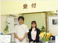 秋田整骨院のメイン画像