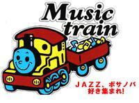 ミュージックトレイン・坂東ギター教室 画像