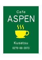 Cafe ASPEN(カフェ アスペン)のメイン画像