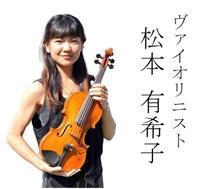 スズキ・メソードヴァイオリン教室 PickUp画像