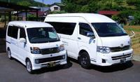 高野介護タクシー 画像