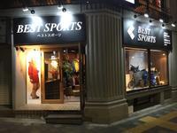 ベストスポーツ旗艦店のメイン画像
