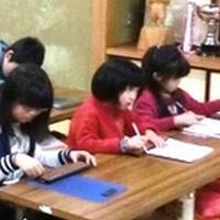 さかえソロバン学習塾 画像