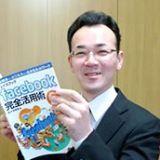 田中行政書士事務所 PickUp画像