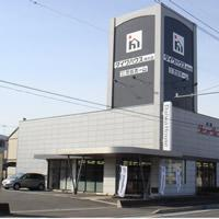 株式会社 茨城ホームのメイン画像