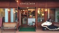SALON'DE chocolateのメイン画像