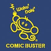 コミックバスター シトラス 北千住店のメイン画像