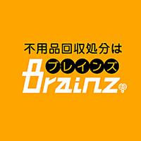 足立区不用品回収 Brainz 東京 PickUp画像