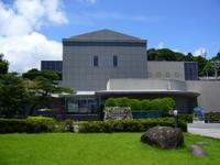 静岡市東海道広重美術館のメイン画像