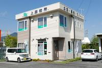上田地所 株式会社 PickUp画像