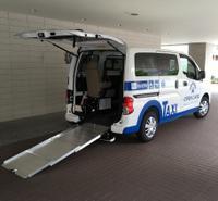 オープンケア 介護タクシー PickUp画像