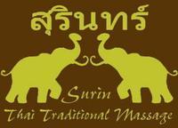タイ古式マッサージ スリン 画像