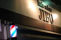 hair salon JIBU 画像