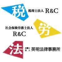 R&Cグループのメイン画像