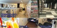 コミックバスター藤沢駅前店 PickUp画像