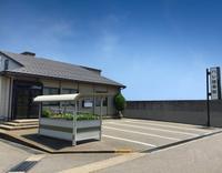 ハレバランス整体院のメイン画像