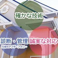 株式会社ジャパンライフエイト 画像