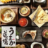 海鮮・天ぷら・串カツ うまか道場のメイン画像