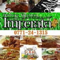 バーバーズキッチン Imperataのメイン画像