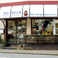 ビックベアー BIG BEARのメイン画像
