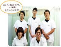 吉田整骨院のメイン画像