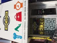 プラスワン昭和町駅前店のメイン画像