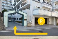 東戸塚カイロプラクティック整体院のメイン画像