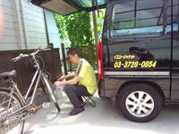 出張自転車修理イエロージャケット 画像