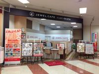 ジュエルカフェ イオンSuC横手南店のメイン画像
