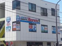 個別指導学院 ヒーローズ長野・長野高田校 PickUp画像
