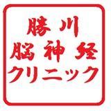 勝川脳神経クリニックのメイン画像