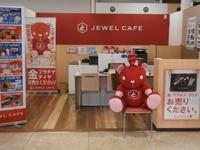 ジュエルカフェ イオン米沢店のメイン画像