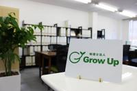 税理士法人GrowUp 画像
