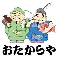 おたからや 今川店のメイン画像