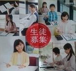 日本習字永山公園教室のメイン画像
