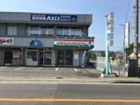 大型コインランドリーマンマチャオ長松寺店 画像