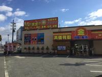 キンバリー姫路中地店のメイン画像